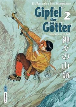 Gipfel der Götter 2