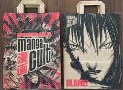 Manga Cult - Papiertragetaschen 125er Pack