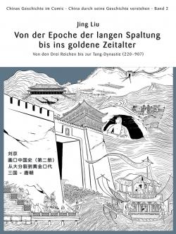 Chinas Geschichte im Comic 2