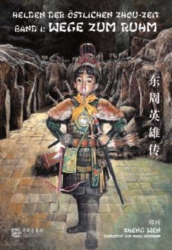 Helden der östlichen Zhou-Zeit 01