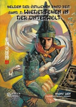 Helden der östlichen Zhou-Zeit 02