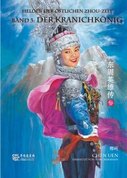 Helden der östlichen Zhou-Zeit 03