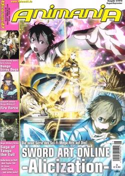 AnimaniA 177 (mit DVD)