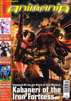 AnimaniA 179 (mit DVD)