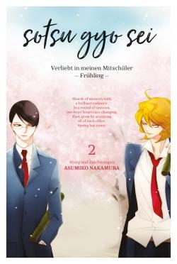 Sotsu Gyo Sei - Verliebt in meinen Mitschüler 2