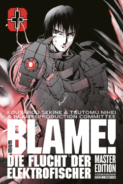 Blame!+