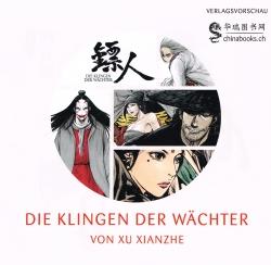 Chinabooks Programm 2020