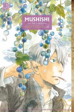 Mushishi 3