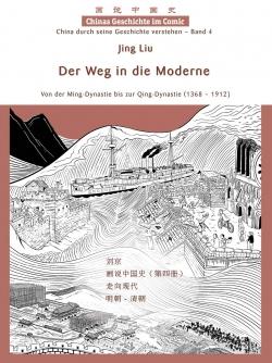 Chinas Geschichte im Comic 4