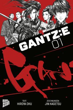 Gantz: E1