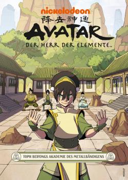 Cross Cult - Postkarte - Avatar 21