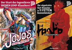 Cross Cult - Poster: JoJos Bizzare Adventure/Dorohedoro