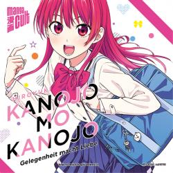 Cross Cult Sticker - Kanojo Mo Kanojo